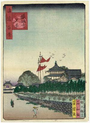 Nansuitei Yoshiyuki: Evening View of Tetsugen-ji Temple (Tetsugen-ji yûkei), from the series One Hundred Views of Osaka (Naniwa hyakkei) - Museum of Fine Arts