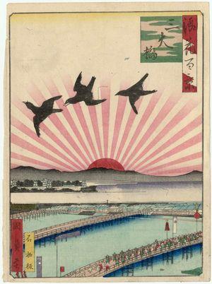 Utagawa Kunikazu: Three Great Bridges (San dai kyô), from the series One Hundred Views of Osaka (Naniwa hyakkei) - Museum of Fine Arts