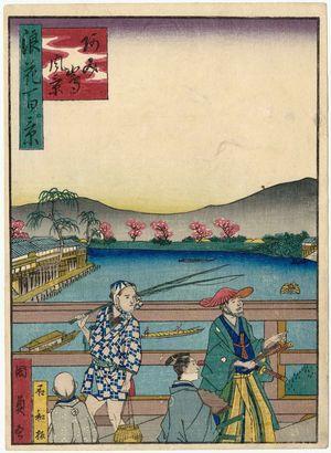 Utagawa Kunikazu: View of Amijima (Amijima fûkei), from the series One Hundred Views of Osaka (Naniwa hyakkei) - Museum of Fine Arts