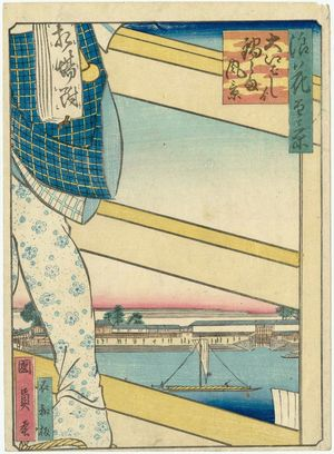 歌川国員: View of Nabeshima Area from Ôe-bashi Bridge (Ôe-bashi yori Nabeshima fûkei), from the series One Hundred Views of Osaka (Naniwa hyakkei) - ボストン美術館
