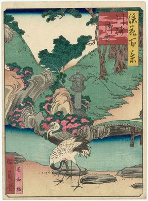 歌川国員: Kawasaki Tôshôgû Shrine (Kawasaki Onmiya), from the series One Hundred Views of Osaka (Naniwa hyakkei) - ボストン美術館