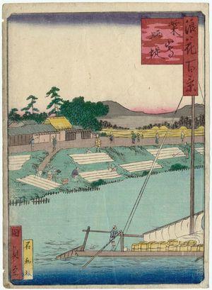 歌川国員: Bleached Cotten Riverbank at Kunijima (Kunijima Sarashi-zutsumi), from the series One Hundred Views of Osaka (Naniwa hyakkei) - ボストン美術館