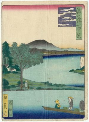 Utagawa Kunikazu: Nagara -Mitsugashira, from the series One Hundred Views of Osaka (Naniwa hyakkei) - Museum of Fine Arts