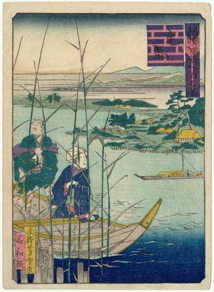 Nansuitei Yoshiyuki: Kema, from the series One Hundred Views of Osaka (Naniwa hyakkei) - ボストン美術館