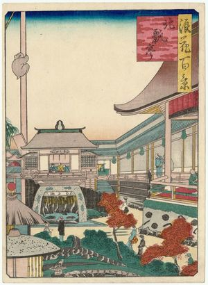 歌川国員: The Hyôtei Restaurant in the Northern District (Kita Hyôtei), from the series One Hundred Views of Osaka (Naniwa hyakkei) - ボストン美術館