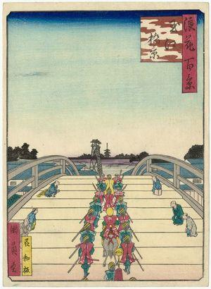 Utagawa Kunikazu: View of Tamae-bashi Bridge (Tamae-bashi kei), from the series One Hundred Views of Osaka (Naniwa hyakkei) - Museum of Fine Arts