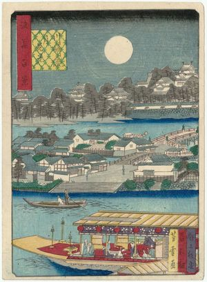 Nansuitei Yoshiyuki: Moon-viewing at Kawasaki Ferry (Kawasaki no watashi tsukimi kei), from the series One Hundred Views of Osaka (Naniwa hyakkei) - ボストン美術館