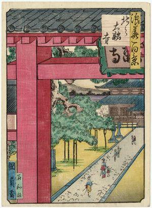 歌川国員: Taiyû-ji Temple in Kitano (Kitano Taiyû-ji), from the series One Hundred Views of Osaka (Naniwa hyakkei) - ボストン美術館