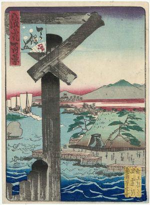Nansuitei Yoshiyuki: Tenpô Hill (Tenpô-zan) , from the series One Hundred Views of Osaka (Naniwa hyakkei) - ボストン美術館