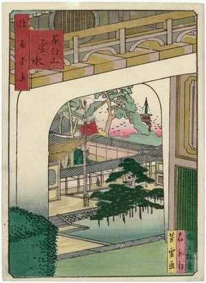 Nansuitei Yoshiyuki: The Temple of the Travelling Priests at Chausu-yama Hill (Chausu-yama Unsui), from the series One Hundred Views of Osaka (Naniwa hyakkei) - ボストン美術館