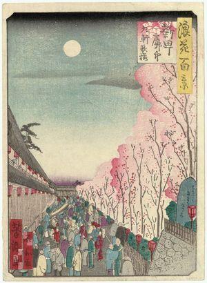 歌川芳滝: Cherry Blossoms in the Evening at Kuken in the Shinmachi Licensed Quarter (Shinmachi kakuchû Kuken yozakura), from the series One Hundred Views of Osaka (Naniwa hyakkei) - ボストン美術館