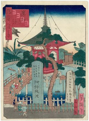 歌川芳滝: The Temple of Amida Pond (Amida-ike), from the series One Hundred Views of Osaka (Naniwa hyakkei) - ボストン美術館