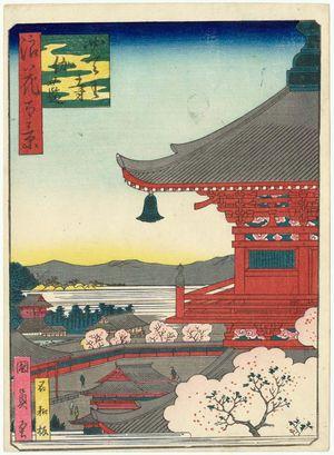 Utagawa Kunikazu: The Precincts of Shitennô-ji Temple (Shitennô-ji garan), from the series One Hundred Views of Osaka (Naniwa hyakkei) - Museum of Fine Arts