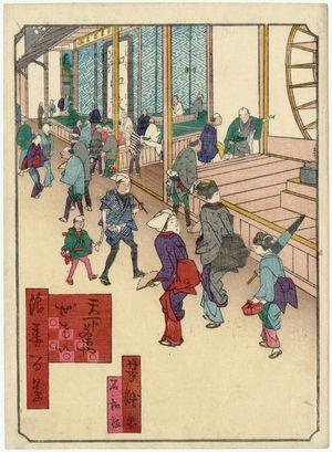 歌川芳滝: The Zesai Pharmacy in Tenga-chaya (Tenga-chaya Zesai), from the series One Hundred Views of Osaka (Naniwa hyakkei) - ボストン美術館