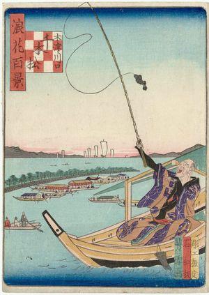 Nansuitei Yoshiyuki: The Thousand Pine Trees at the Mouth of the Kizu River (Kizugawa-guchi Senbon-matsu), from the series One Hundred Views of Osaka (Naniwa hyakkei) - Museum of Fine Arts