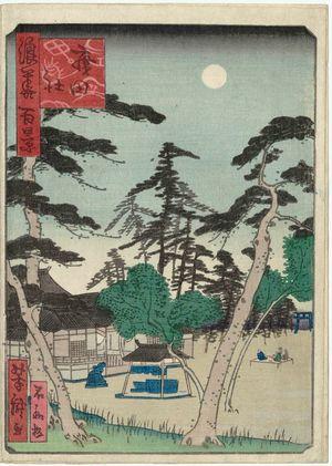 歌川芳滝: Hirota Shrine (Hirota yashiro), from the series One Hundred Views of Osaka (Naniwa hyakkei) - ボストン美術館