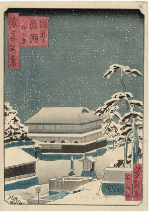 Utagawa Yoshitaki: NIght Snow at the Ukamuse Restaurant in Masui (Masui Ukamuse, yoru no yuki), from the series One Hundred Views of Osaka (Naniwa hyakkei) - Museum of Fine Arts