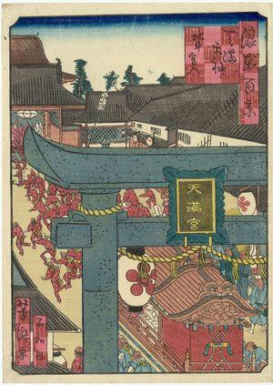 歌川芳滝: Festival Parade Floats Entering the Tenma Tenjin Shrine (Tenma Tenjin danjiri miyairi), from the series One Hundred Views of Osaka (Naniwa hyakkei) - ボストン美術館