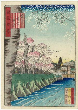 Nansuitei Yoshiyuki: Residence of the Lord of Bizen at Horikawa (Horikawa Bizen jinya), from the series One Hundred Views of Osaka (Naniwa hyakkei) - ボストン美術館