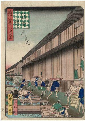 歌川芳滝: Zakoba Fish Market (Zakoba), from the series One Hundred Views of Osaka (Naniwa hyakkei) - ボストン美術館