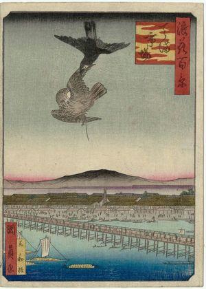 Utagawa Kunikazu: Tenma Greengrocers' Market (Tenma ichiba), from the series One Hundred Views of Osaka (Naniwa hyakkei) - Museum of Fine Arts