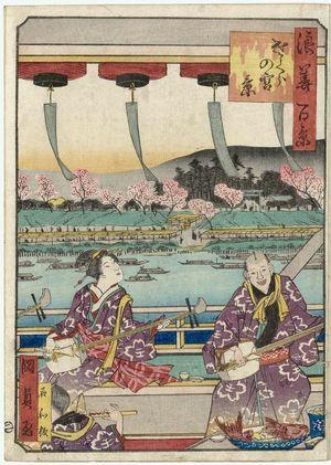 歌川国員: View of the Sakura-no-miya Shrine (Sakura-no-miya kei), from the series One Hundred Views of Osaka (Naniwa hyakkei) - ボストン美術館