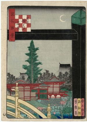 Nansuitei Yoshiyuki: Evening View of Benten Pond in Ikutama (Ikutama Benten-ike yoru no kei), from the series One Hundred Views of Osaka (Naniwa hyakkei) - Museum of Fine Arts