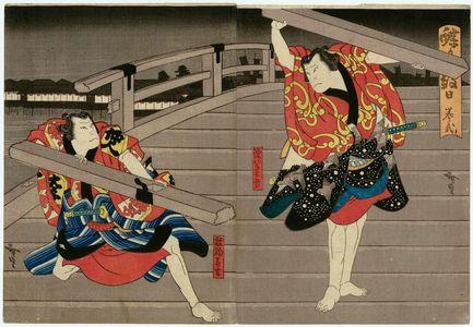 歌川広貞: Nakamura Utaemon IV as Nuregami Chôgorô (R) and Jitsukawa Enzaburô I as Hanaregoma Chôkichi (L), in Act 2 of Chôchô no Monbi - ボストン美術館