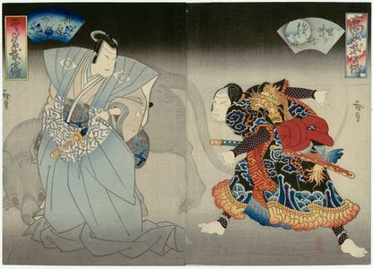 Utagawa Hirosada: Actors Kataoka Gadô II as Matsugae Tetsunosuke (R) and Arashi Rikan III as Saibara Kageyu (L), from the series Tales of Renowned Heroes (Kômei buyû den) - Museum of Fine Arts