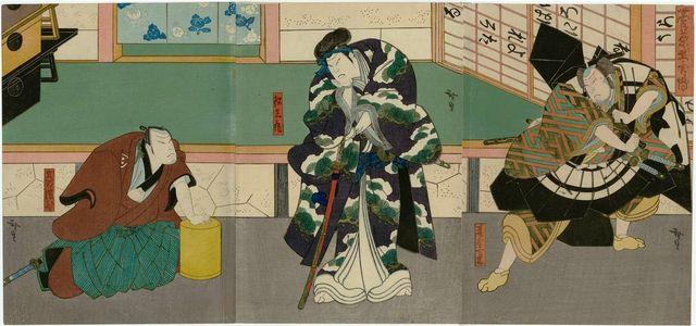 歌川広貞: Actors Arashi Rikan III as Shundô Genba (R), Onoe Tamizô II as Matsuômaru (C), and Arashi Rikaku II as Takebe Genzô (L), in Sugawara Buyûden - ボストン美術館