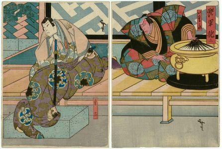 歌川広貞: Actors Ichikawa Ebizô V as Iwanaga (R) and Kataoka Gadô II as Shigetada (L), in Act 3 of Kabuto Gunki - ボストン美術館