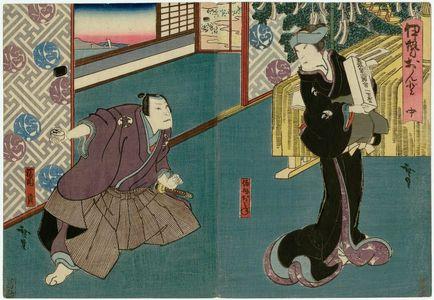 歌川広貞: Actors Kataoka Gadô II as Aunt (Oba) Omie (R) and Jitsukawa Enzaburô I as Fukuoka Mitsugi (L), from the middle act of Iseondo - ボストン美術館