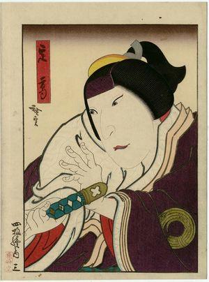 Utagawa Hirosada: [Actor Mimasu Daigorô IV as] Sadaka, No. 3 of a set of four - Museum of Fine Arts