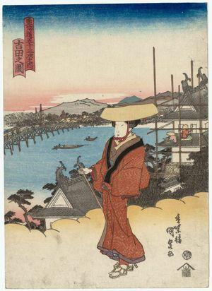 歌川国貞: View of Yoshida (Yoshida no zu), from the series Fifty-three Stations of the Tôkaidô Road (Tôkaidô gojûsan tsugi no uchi) - ボストン美術館