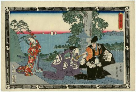 二歌川広重: Act I (Daijo), from the series The Storehouse of Loyal Retainers (Chûshingura) - ボストン美術館
