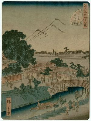 二歌川広重: No. 23, Myôken Temple at Yanagishima (Yanagishima Myôken), from the series Forty-Eight Famous Views of Edo (Edo meisho yonjûhakkei) - ボストン美術館