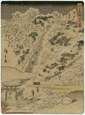二歌川広重: No. 40, Mount Atago in Snow (Atago-san setchû), from the series Forty-Eight Famous Views of Edo (Edo meisho yonjûhakkei) - ボストン美術館