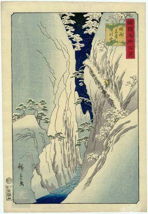 Utagawa Hiroshige II: Snow on the Kiso Gorge in Shinano Province (Shinshû Kiso no yuki), from the series One Hundred Famous Views in the Various Provinces (Shokoku meisho hyakkei) - Museum of Fine Arts