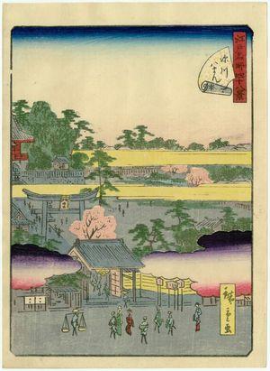二歌川広重: No. 28, Hachiman Shrine at Fukagawa (Fukagawa Hachiman), from the series Forty-Eight Famous Views of Edo (Edo meisho yonjûhakkei) - ボストン美術館