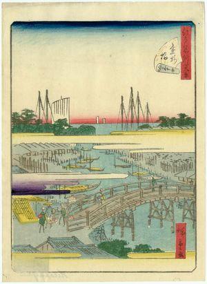 二歌川広重: No. 34, Kanasugi Bridge (Kanasugi-bashi), from the series Forty-Eight Famous Views of Edo (Edo meisho yonjûhakkei) - ボストン美術館