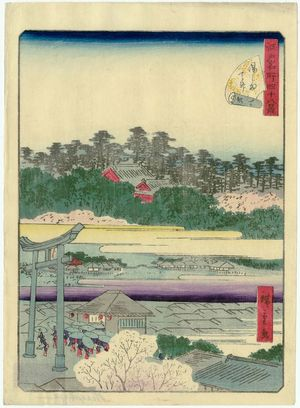二歌川広重: No. 8, Yushima Tenjin Shrine (Yushima Tenjin), from the series Forty-Eight Famous Views of Edo (Edo meisho yonjûhakkei) - ボストン美術館