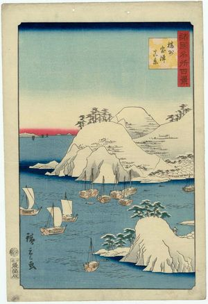 Utagawa Hiroshige II: True View of Muro Harbor in Harima Province (Banshû Muro-no-tsu shinkei), from the series One Hundred Famous Views in the Various Provinces (Shokoku meisho hyakkei) - Museum of Fine Arts