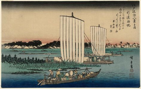 歌川広重: Returning Sails at Gyôtoku (Gyôtoku no kihan), from the series Eight Views in the Environs of Edo (Edo kinkô hakkei no uchi) - ボストン美術館