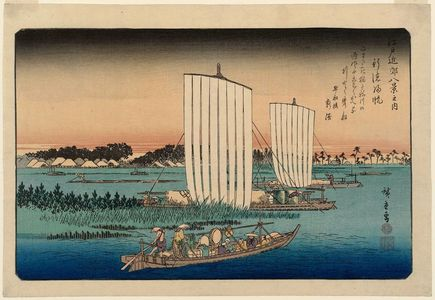 歌川広重: Returning Sails at Gyôtoku (Gyôtoku no kihan), from the series Eight Views in the Environs of Edo (Edo kinkô hakkei no uchi) - ボストン美術館