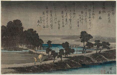 歌川広重: Night Rain at Azuma-no-mori (Azuma-no-mori yau), from the series Eight Views in the Environs of Edo (Edo kinkô hakkei no uchi) - ボストン美術館