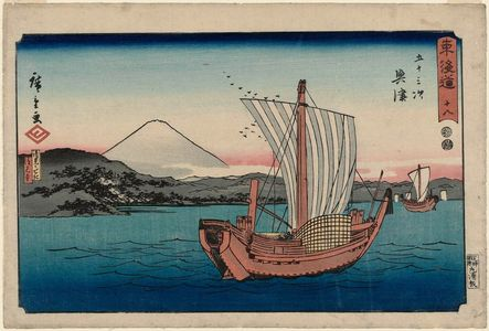 Utagawa Hiroshige: No. 18 - Okitsu: Kiyomigaseki and Kiyomidera, from the series The Tôkaidô Road - The Fifty-three Stations (Tôkaidô - Gojûsan tsugi), also known as the Reisho Tôkaidô - Museum of Fine Arts