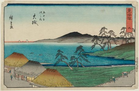 Utagawa Hiroshige: No. 9 - Ôiso, from the series The Tôkaidô Road - The Fifty-three Stations (Tôkaidô - Gojûsan tsugi no uchi), also known as the Reisho Tôkaidô - Museum of Fine Arts
