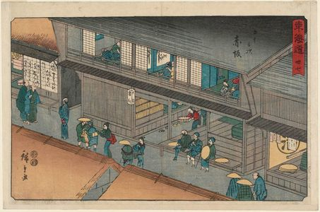 Utagawa Hiroshige: No. 37 - Akasaka, from the series The Tôkaidô Road - The Fifty-three Stations (Tôkaidô - Gojûsan tsugi), also known as the Reisho Tôkaidô - Museum of Fine Arts