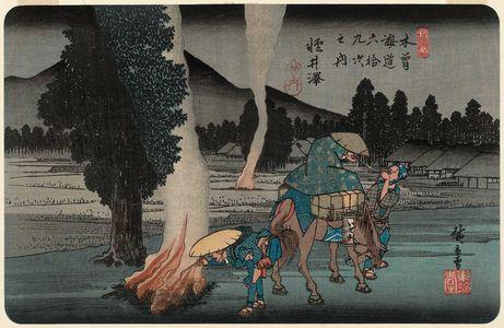 歌川広重: No. 19, Karuizawa, from the series The Sixty-nine Stations of the Kisokaidô Road (Kisokaidô rokujûkyû tsugi no uchi) - ボストン美術館