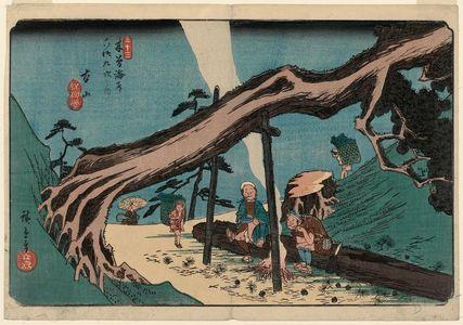 歌川広重: No. 33, Motoyama, from the series The Sixty-nine Stations of the Kisokaidô Road (Kisokaidô rokujûkyû tsugi no uchi) - ボストン美術館
